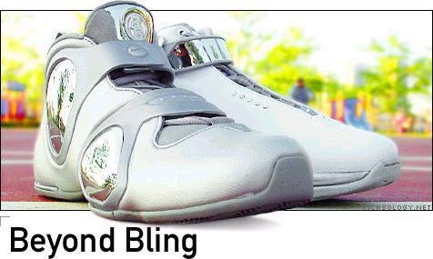 Way Beyong Bling!