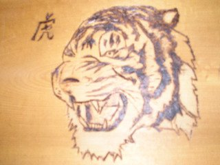 Wood Burning of a tiger