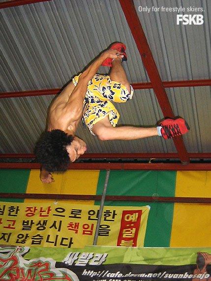 Lui-kang Underflip5