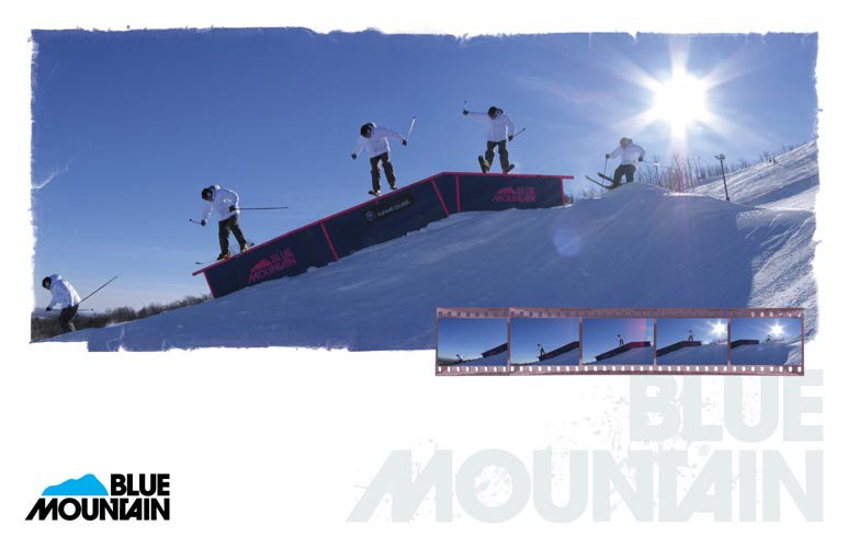 Blue Mountain HP Media Comp submission