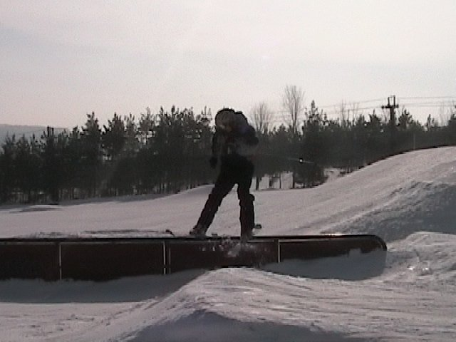 small long fun rail