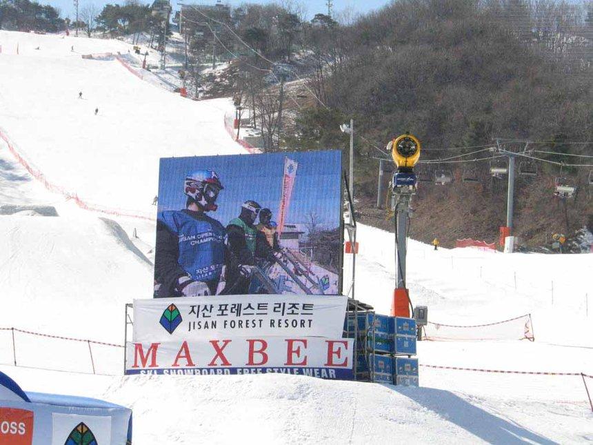 in Korea 1st ski cross championship