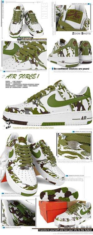 i like camo.......ma air force..........!!