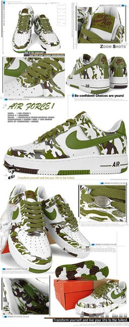 i like camo.......ma air force..........!!
