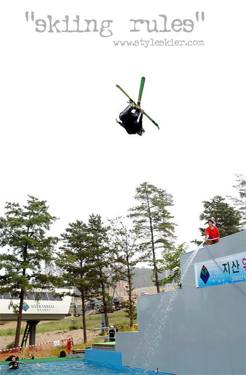 1st makin water park in korea(under flip 5 with tweak mute)