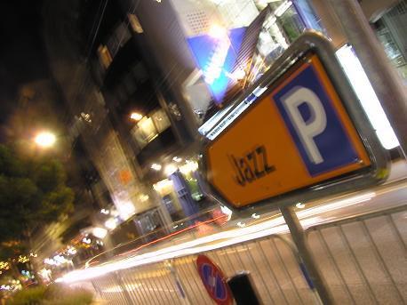 jazz....