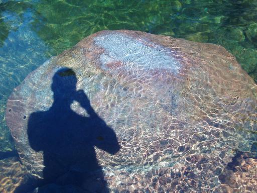 reflection shadow