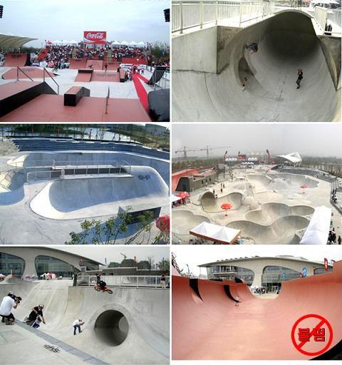 Shanhai park in China