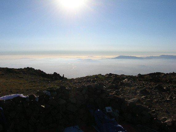 cerro provincia summit
