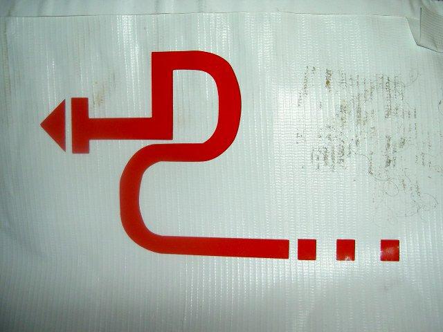 Deject Sticker
