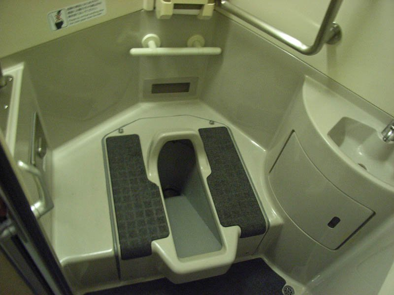 Japanese Style Toilet on the Bullet Train