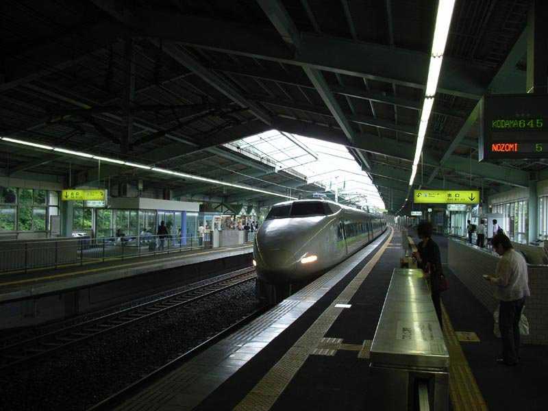 Old Bullet Train / Shinkansen