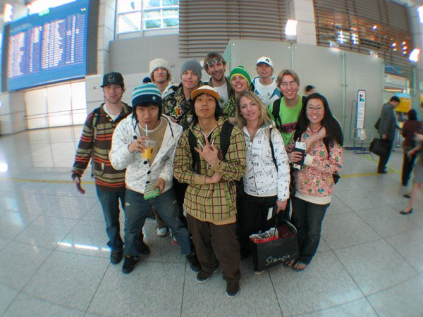 Jibij korea trip