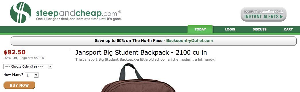 Worst steepandcheap.com deal ever