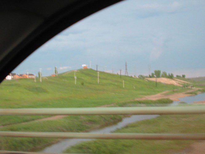 Ma hill