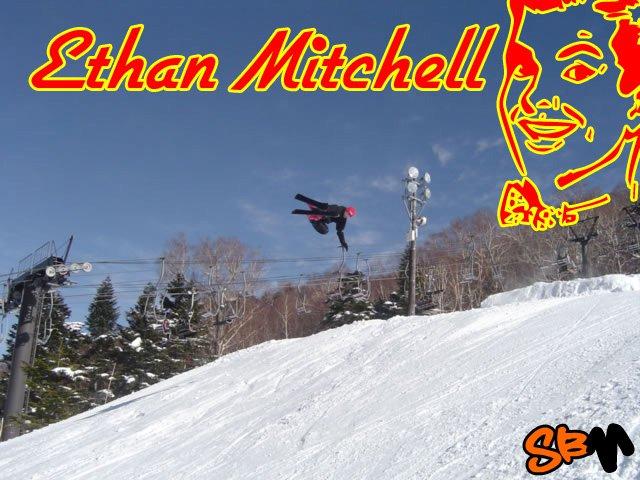 Stupid skiblader