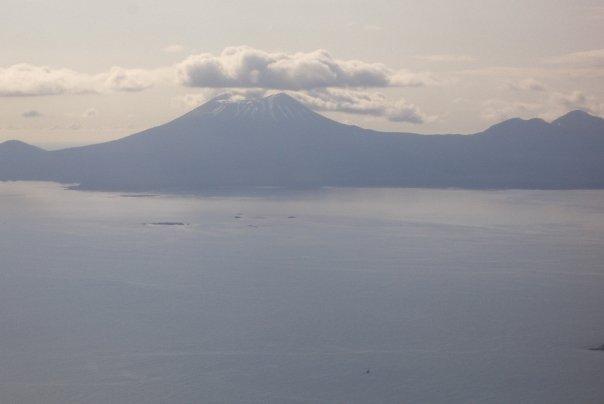 Volcano in AK