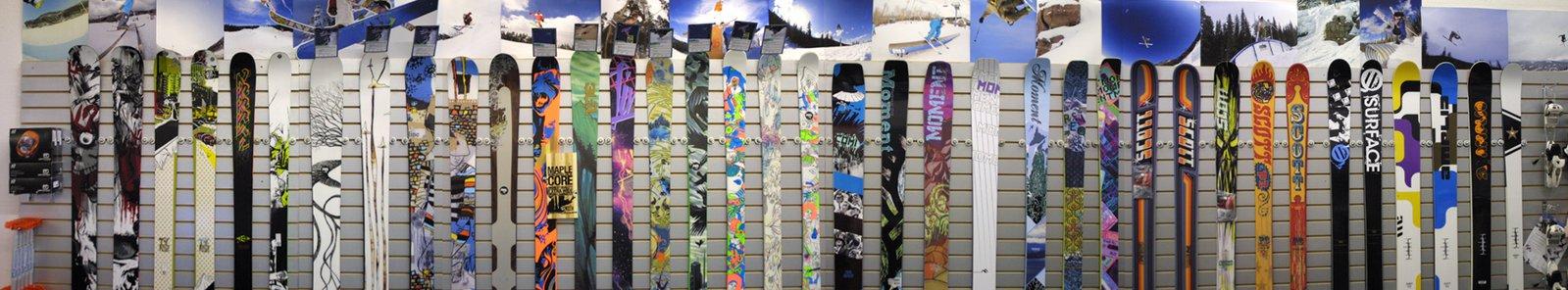 Jibij Ski Wall