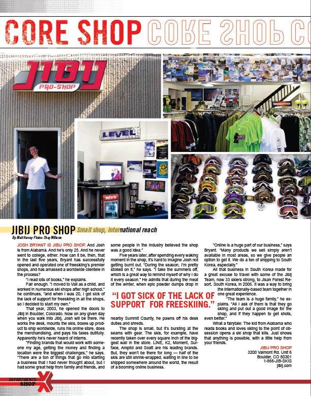 Jibij Core Shop Profile