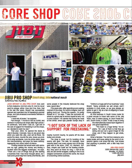 Jibij Core Shop Profile