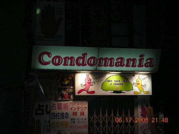 Condomania of course