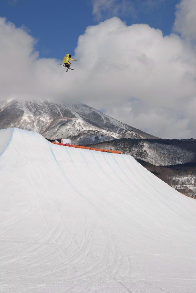 Yuki Ikeda Massive Jump