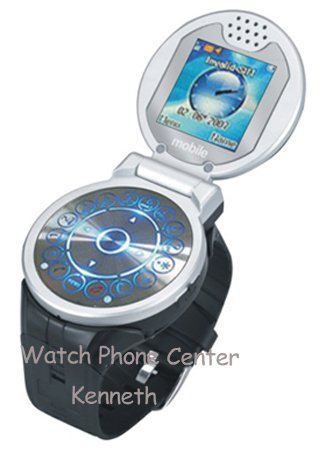 Flip watch mobile phone