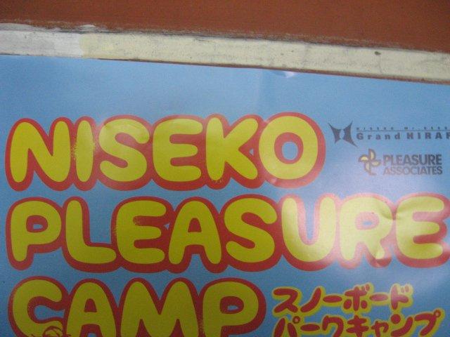 Niseko Pleasure Camp