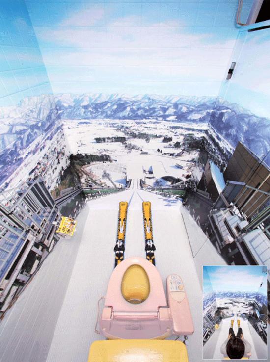 Ski dump