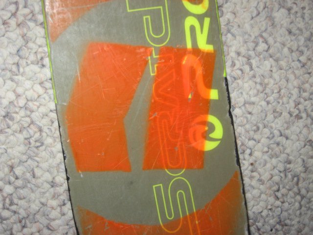 My New Skis (there used) - 5 of 10