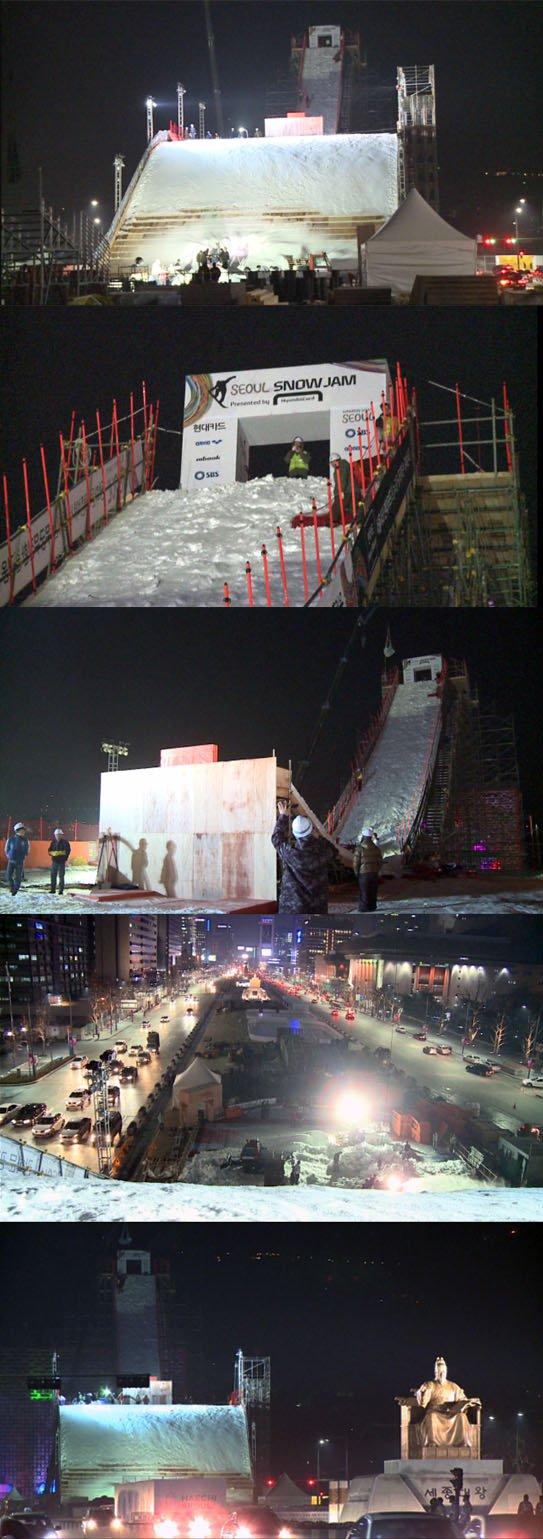 Snow Jam in Seoul Korea.