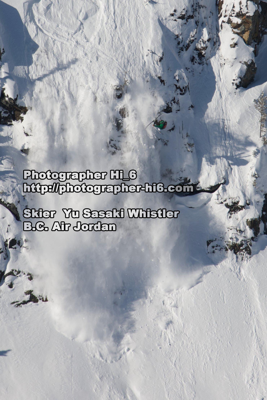 Air Jordan - 2 of 2