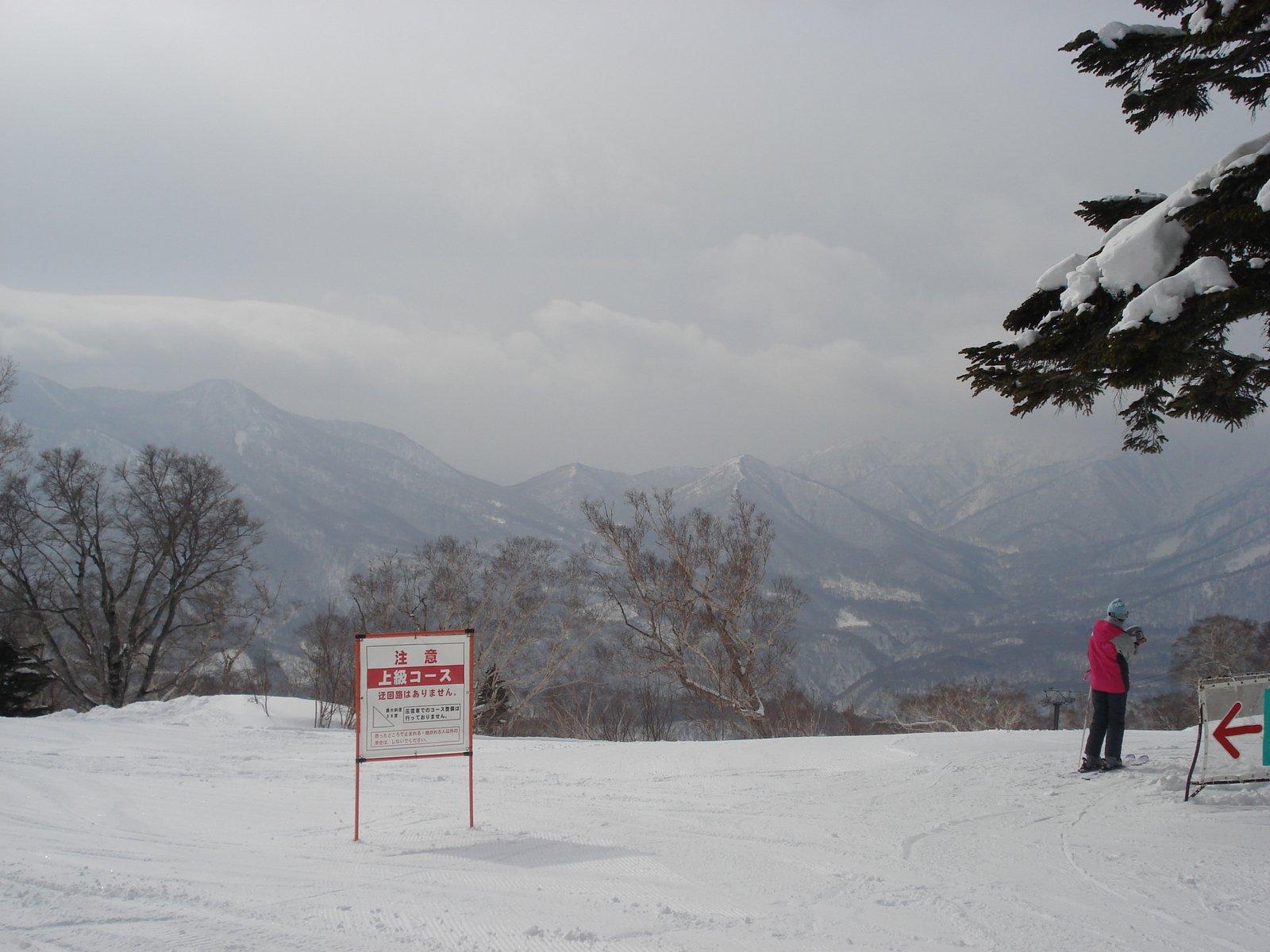 Jappy ski