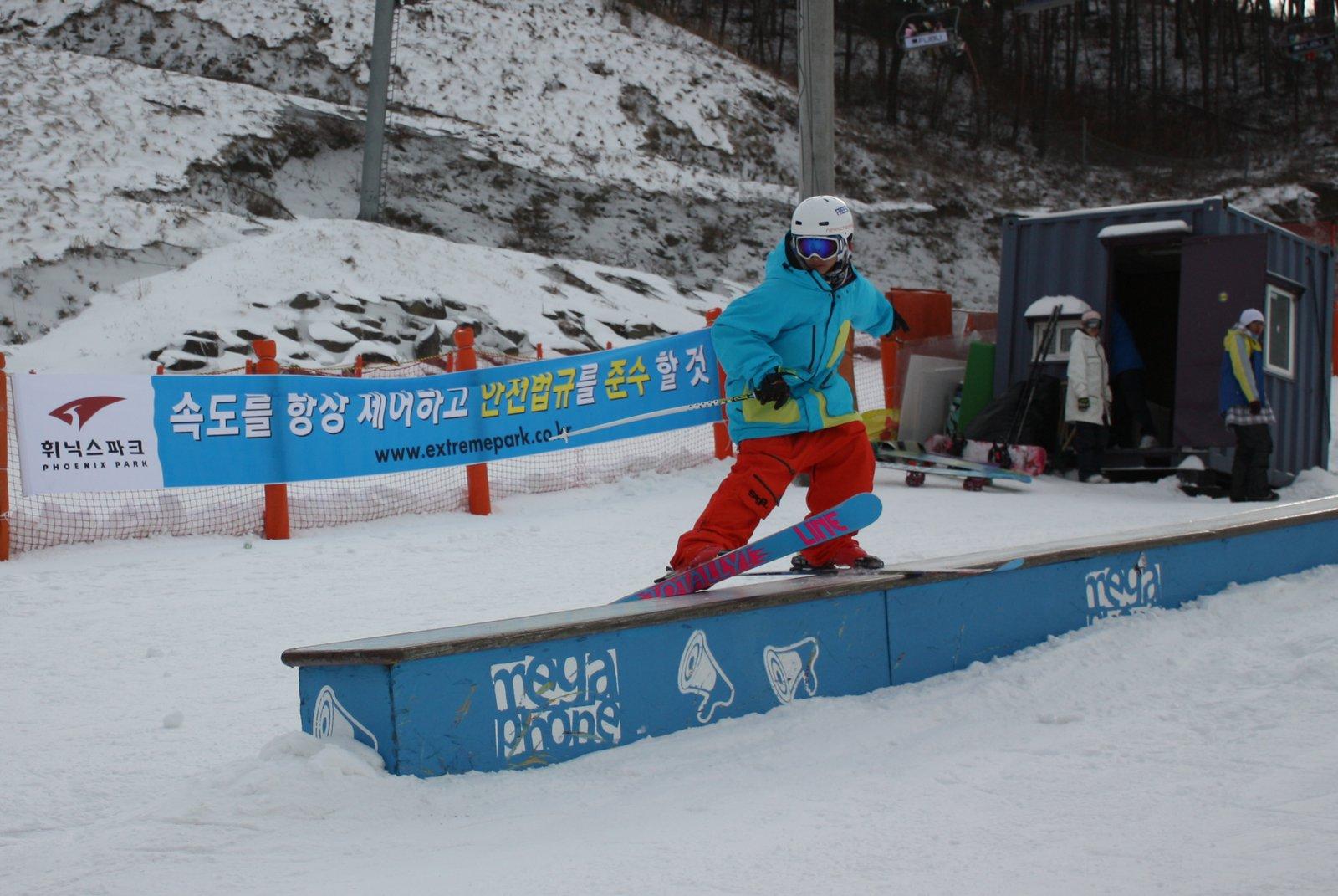 Korea Skiing