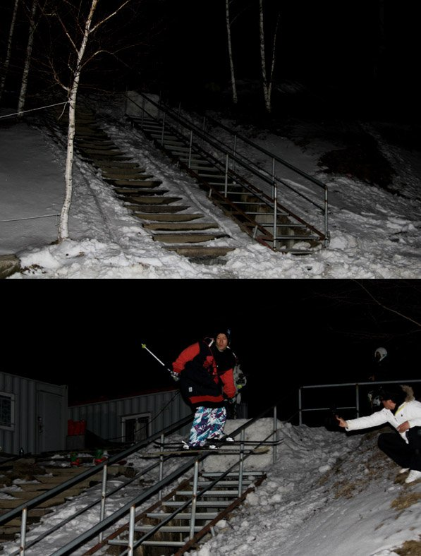Handrail at KOREA PP