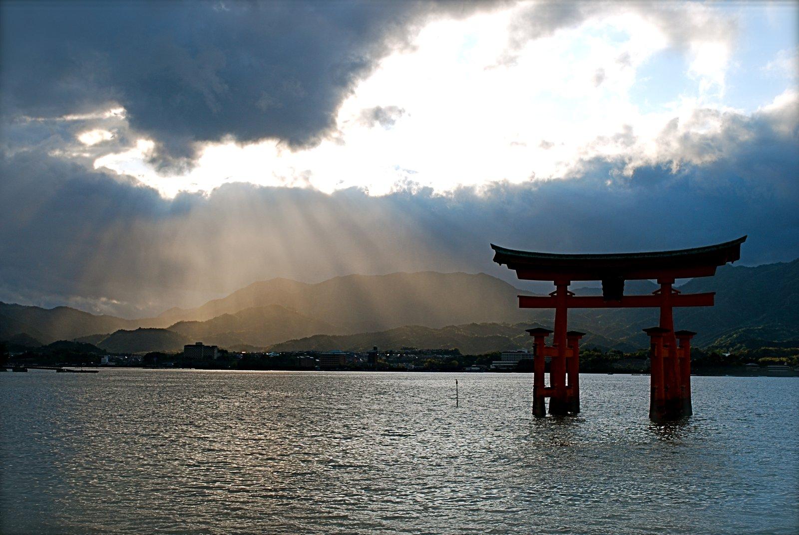 Today in Miyrajima