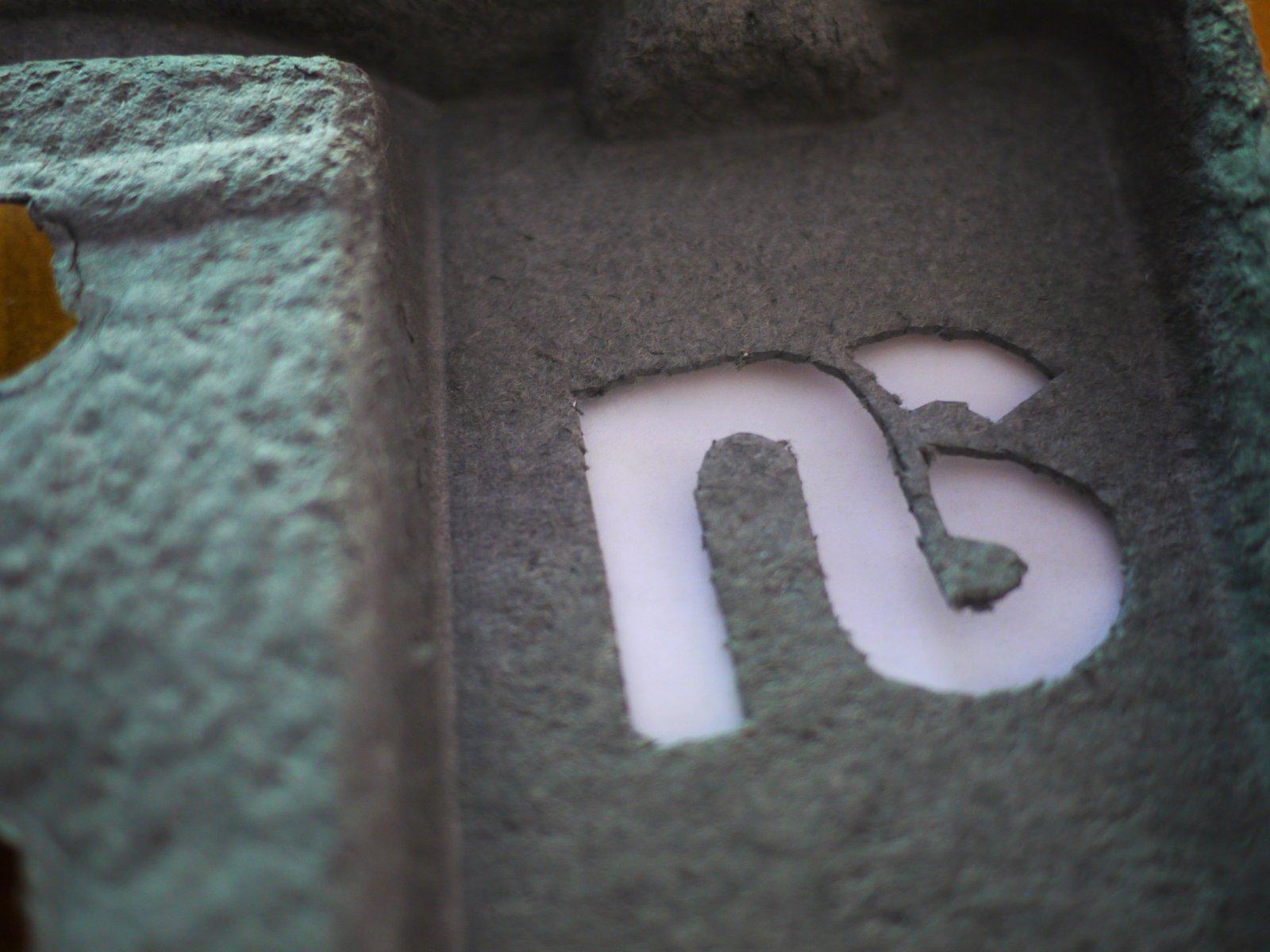 NS Stencil