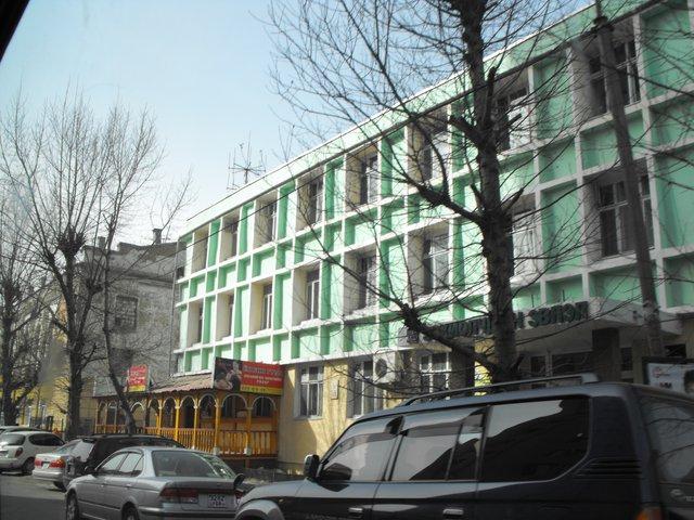 Apartment Building in Ulanbaatar