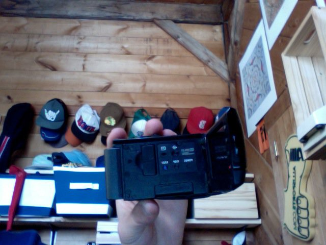 Side of sony camera