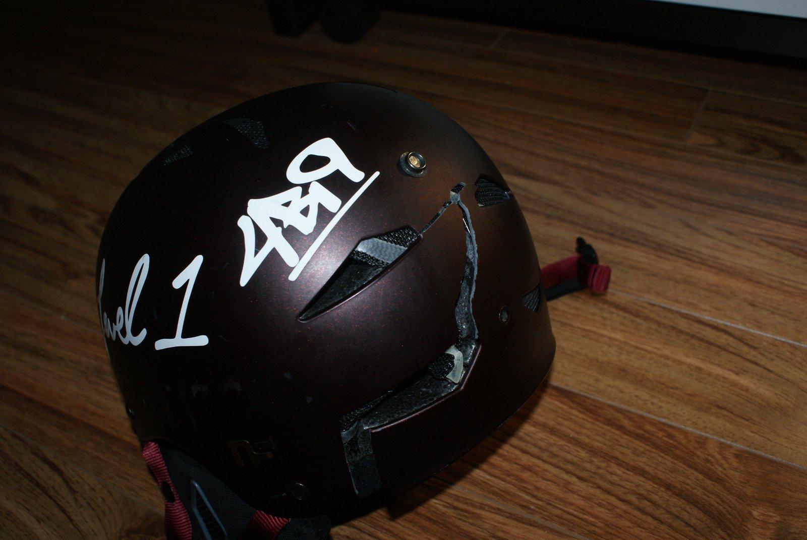 Broken helmet - 2 of 2