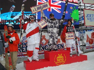 Nippon Open Slopestyle