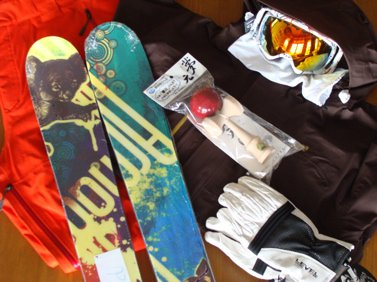 The Alpine Initiatives Auction