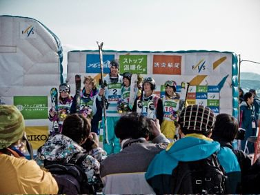 FIS Freestyle World Championships