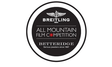 Breitling Film Competition