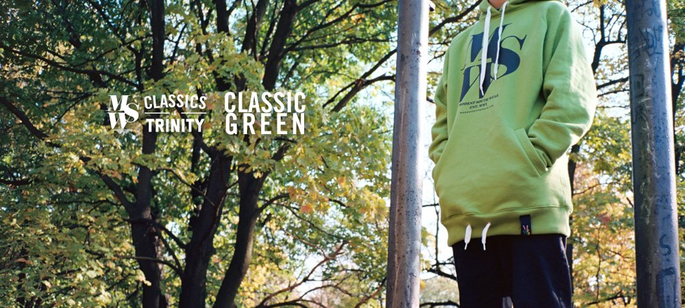 MSW Classic Green Tall Hoodie