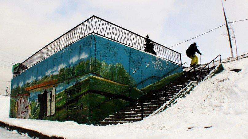 Kink Rail