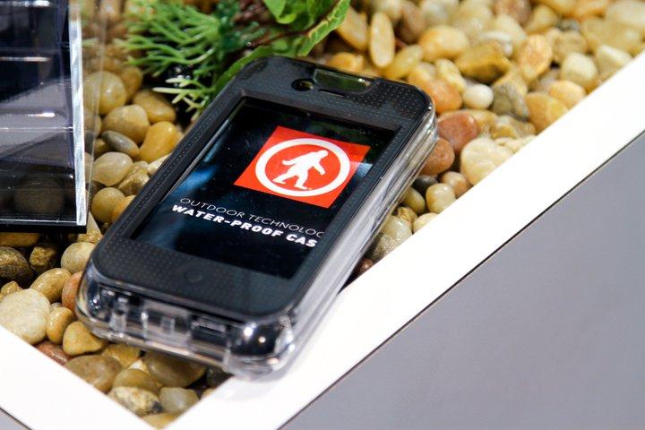 Outdoor Technology-8.jpg