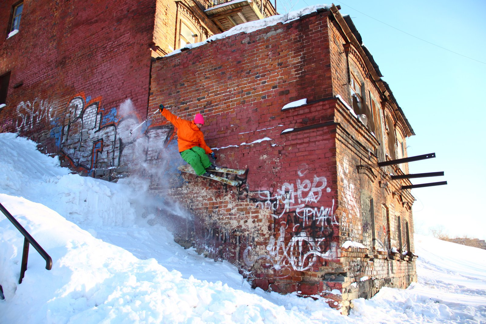 Street Ski Art