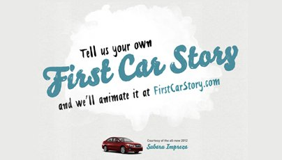 First Car Story