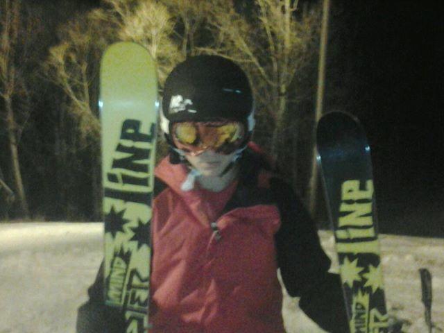 Line skis
